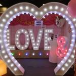 Leuchtherz an unserem Messestand auf der Hochzeitswelt